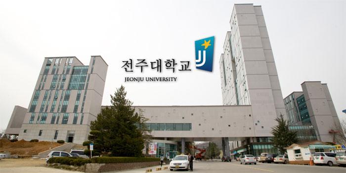 Du Học Hàn Quốc - dh Jeonju