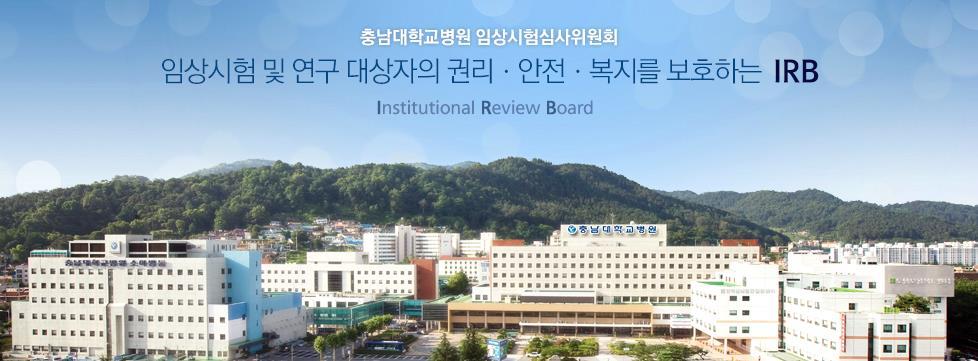 đại học quốc gia chungman