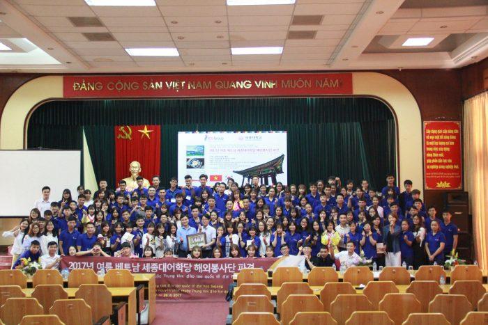 Giao lưu sinh viên giữa trường Sejong và học viên của ICOGroup