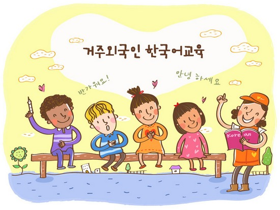Học vẹt tiếng Hàn khi du học