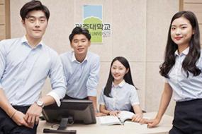 dai hoc gwangju3