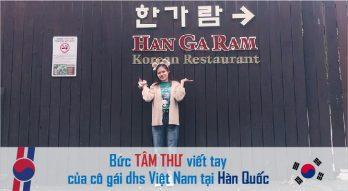 Bức TÂM THƯ viết tay của cô gái dhs Việt Nam tại Hàn Quốc