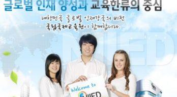Chương trình học bổng chính phủ Hàn Quốc năm 2019 (áp dụng cho khối ngành tự nhiên & kỹ thuật)