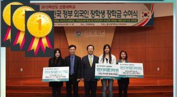 Sunmoon- Trường đại học chăm sóc sinh viên Quốc tế tốt nhất Hàn Quốc