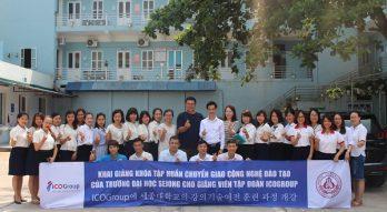 Trường ĐH Sejong Hàn Quốc chuyển giao công nghệ đào tạo cho Tập đoàn ICOGroup